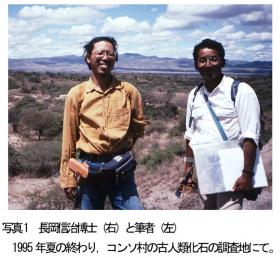 30thanniv-researchinethiopia-pic11.jpg