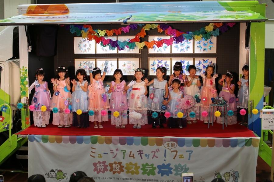 http://www.hitohaku.jp/blog/10_IMG_5741.jpg
