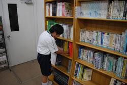 図書の配架