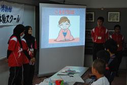 サイエンススクール生徒によるボルネオの紹介