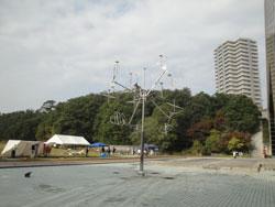 深田公園 準備中