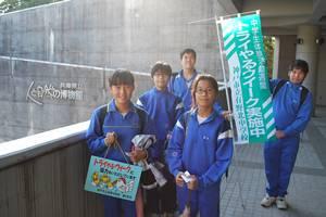 DSC_6488.JPG