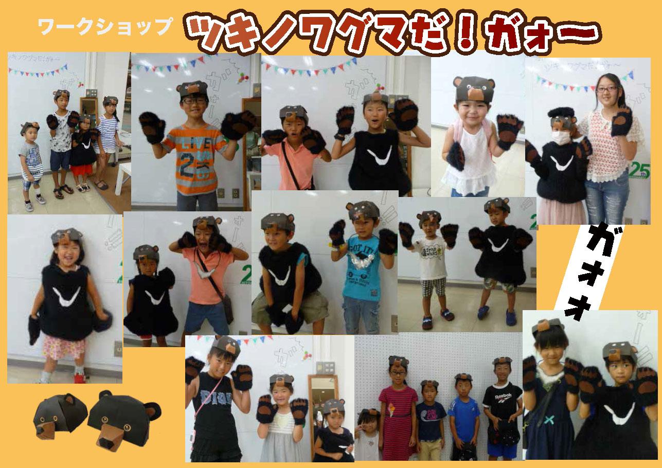 http://www.hitohaku.jp/blog/2017/07/27/201707/a.jpg