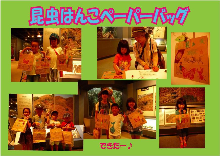 http://www.hitohaku.jp/blog/2017/08/22/kontyuu1.jpg