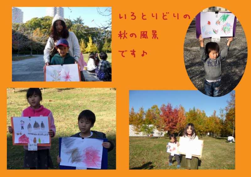 http://www.hitohaku.jp/blog/2017/11/s-blod.jpg