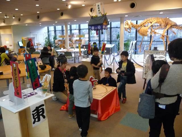 http://www.hitohaku.jp/blog/2018/01/s-P1170664.jpg