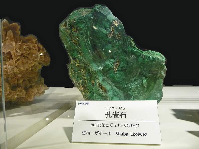 http://www.hitohaku.jp/blog/2018/07/26/P1190289.jpg