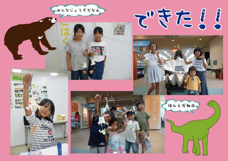 http://www.hitohaku.jp/blog/2018/07/blog2.jpg