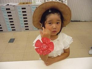 http://www.hitohaku.jp/blog/2018/08/30/201808/P1210038.jpg
