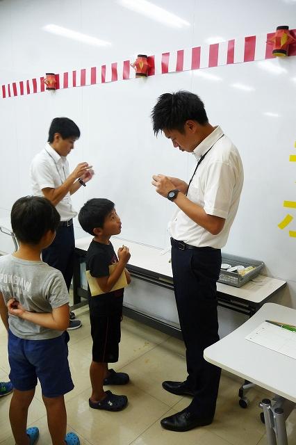 http://www.hitohaku.jp/blog/2018/08/P1200641.jpg