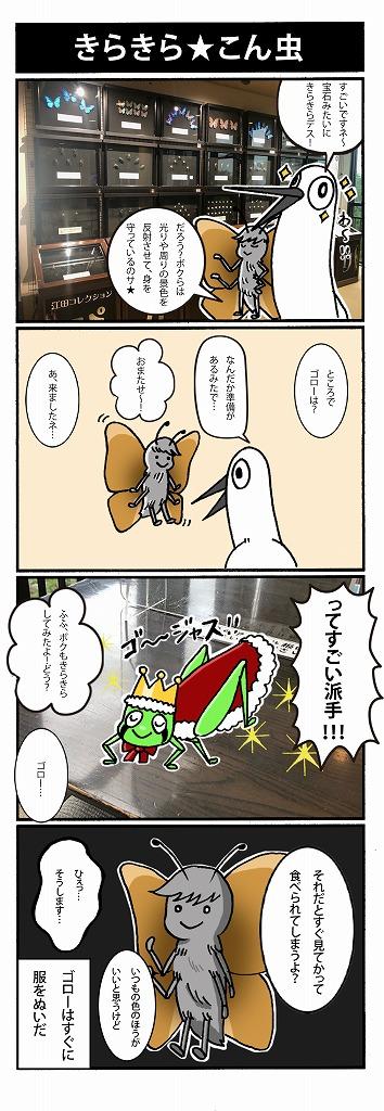 https://www.hitohaku.jp/blog/3e2bcd272631905c1c2ad623c858c5b8975a8329.jpg
