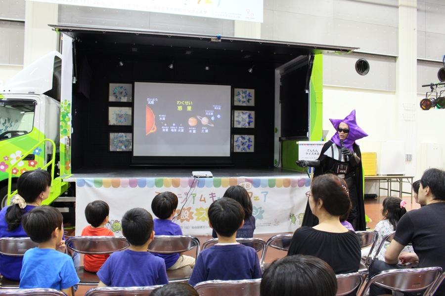 http://www.hitohaku.jp/blog/7_IMG_5337.jpg