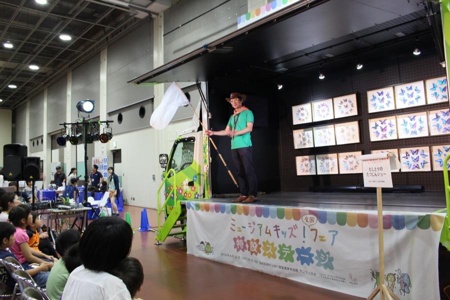 http://www.hitohaku.jp/blog/8_IMG_5346.jpg