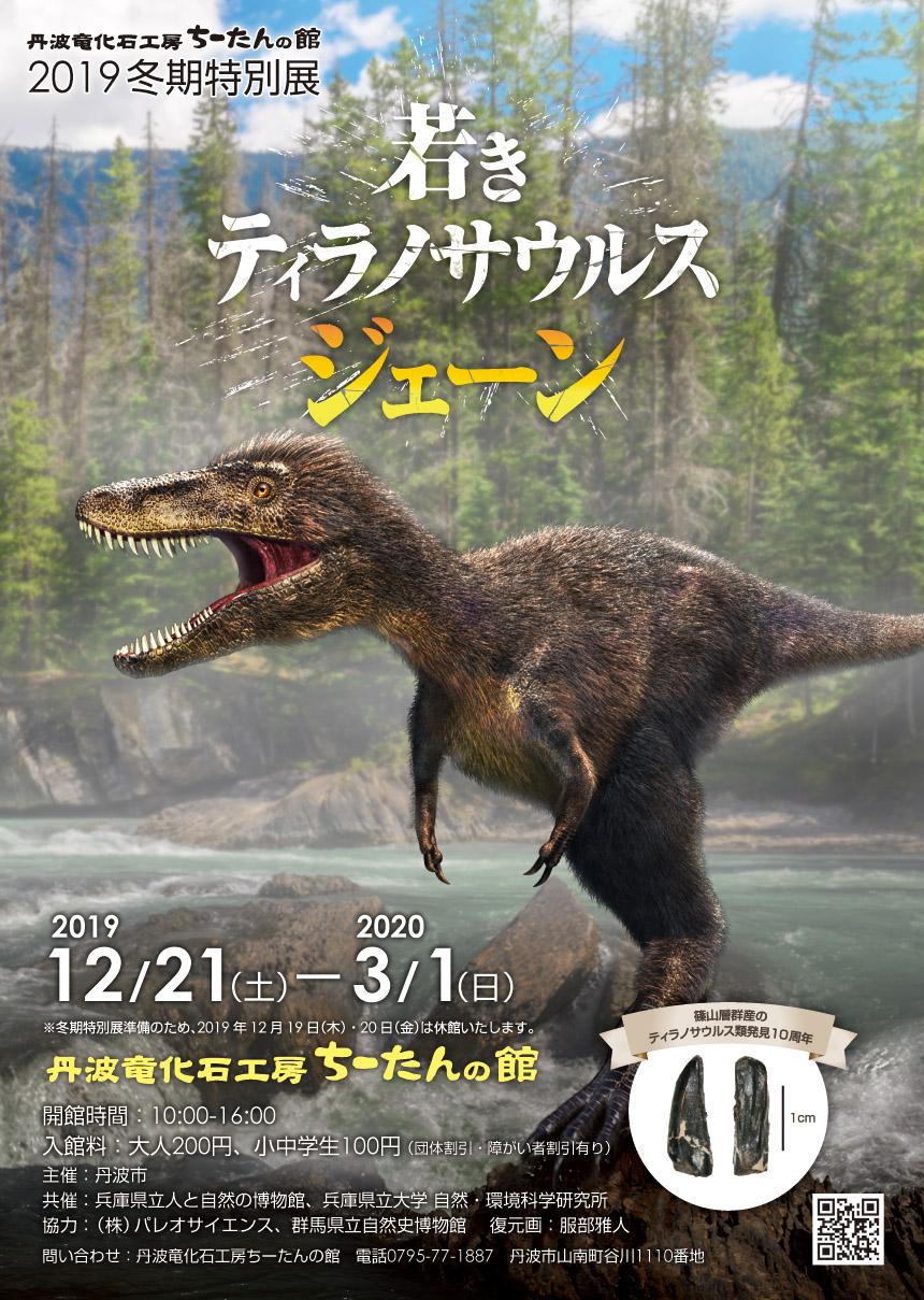 https://www.hitohaku.jp/blog/9413c317f63ae216fe458b1a61b76c97fad4bcad.jpg