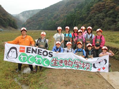 ENEOS_2011report.jpg