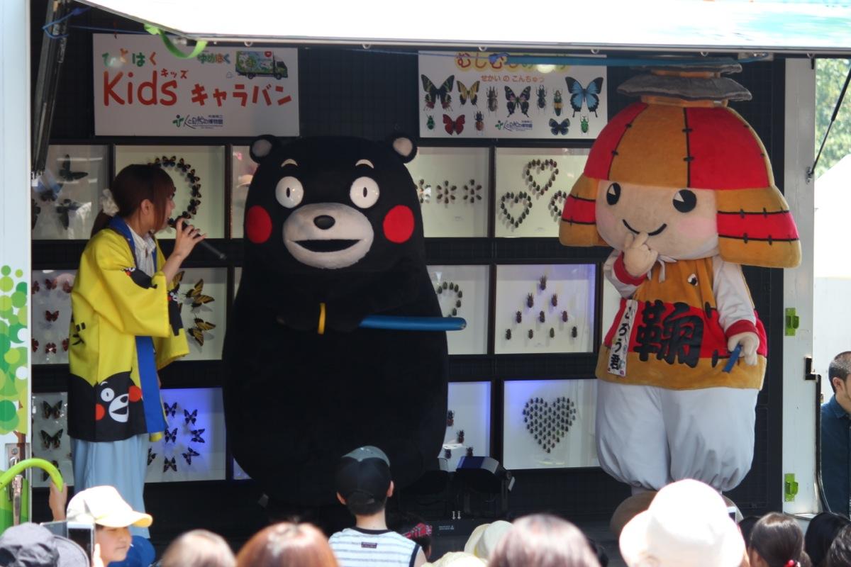 http://www.hitohaku.jp/blog/IMG_2533.jpg