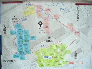 map6143.jpg