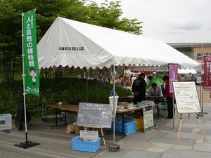 tent.JPGのサムネール画像