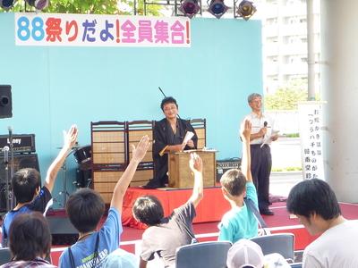 大谷さん川東さんのサムネール画像