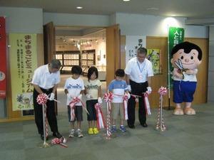 katoshi-opening (1).jpg