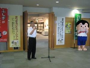 katoshi-opening (2).jpg