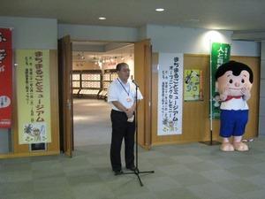 katoshi-opening (3).jpgのサムネール画像