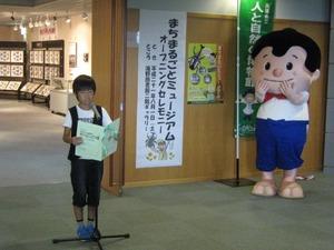 katoshi-opening (4).jpgのサムネール画像