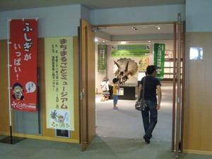 katoshi-openinng(14).jpgのサムネール画像