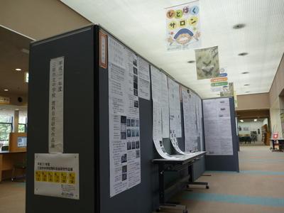 2009作品展
