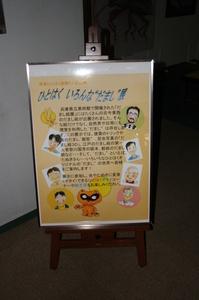 IMG_0975.JPGのサムネール画像
