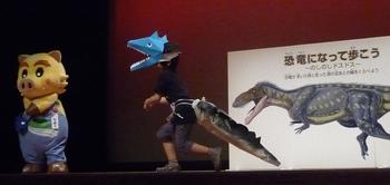 恐竜疾走!コンテスト