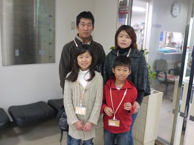 1205touchaku.JPGのサムネール画像