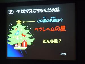 1206kurisumasu.JPGのサムネール画像
