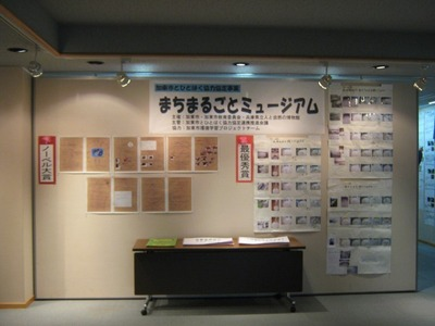 s-091220kato (317)15.jpg