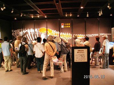 100612_museum02.jpg