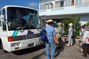 1 bus shuppatu.jpg