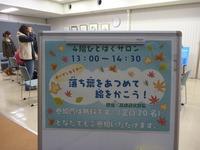 高橋研究部長01