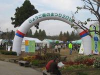 hitotosizen201011-8.jpg
