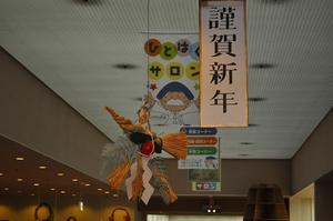 s-DSC_0021.jpg
