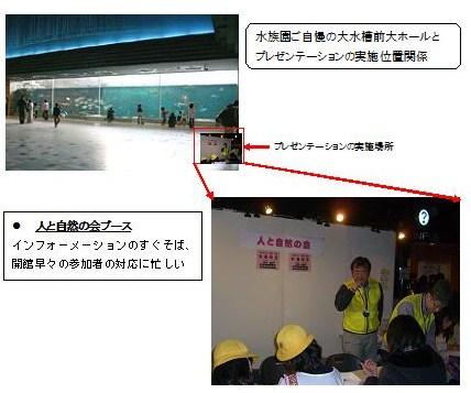 hitotosizenn2011-03-11.jpg