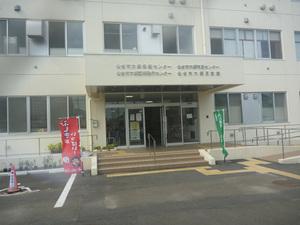 六郷児童館