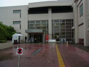 七郷児童館
