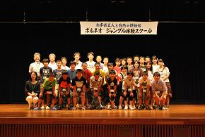 DSC_2498-2.jpgのサムネール画像