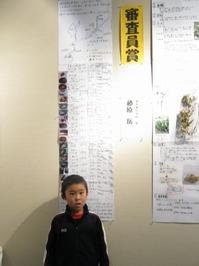 10-20111218- 186.jpg