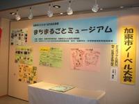 13-201112-177.jpg