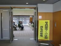 2-20111218-073.jpg