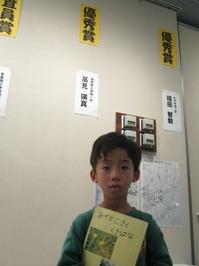 9-20111218-158.jpg