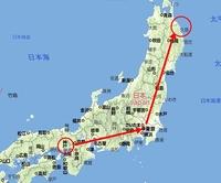 東名高速→首都高速→東北自動車道