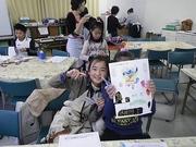 chin_tatebanko02.JPG