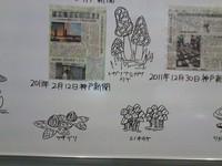 kinoko2012_2.jpg